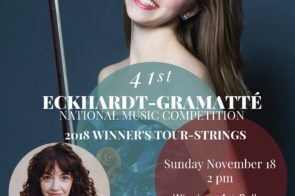 Amy Hillis – violin with Katherine Dowling – piano!  41st Eckhardt-Gramatté National Music Competition Winners!